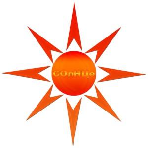 9б камалетдинов Тимур image