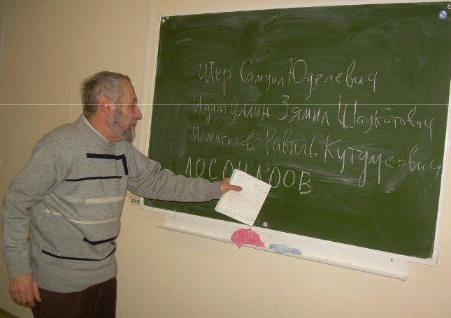 Шер Самуил Юделевич